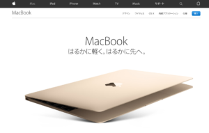 MacBook2016
