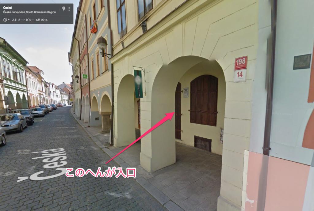 Česká_-_Google_マップ
