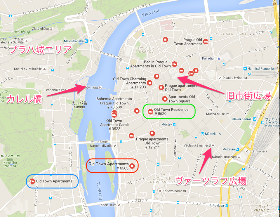 プラハ_Google_検索
